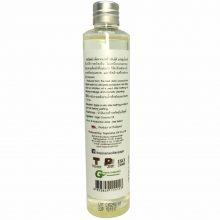 Natural Organic Coconut Oil